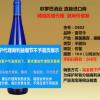 原瓶原装进口德国半甜白葡萄酒锥形瓶雷司令甜型配餐可开票进口商