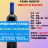 智利红酒原装原瓶进口梅洛赤霞珠混酿干红葡萄酒庄园级do批发代理