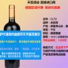 智利原装原瓶进口赤霞珠葡萄限量窖藏级干红葡萄酒特级珍藏级包邮