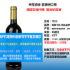 意大利原装原瓶进口半甜红葡萄酒medium sweet莫斯卡托纳比奥罗