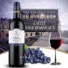 供应法国原瓶进口波尔多AOC级 拉菲传说干红葡萄酒750ML