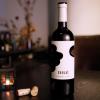 酒玩家 供应意大利原装进口DILE上帝天使之手干红葡萄酒