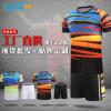 1115 厂家批发运动服 生产定制速干球衣 男女童装羽毛球服套装