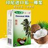 甜品原料印尼进口佑一椰浆 椰浆椰汁西米露纯椰奶椰子酱1L