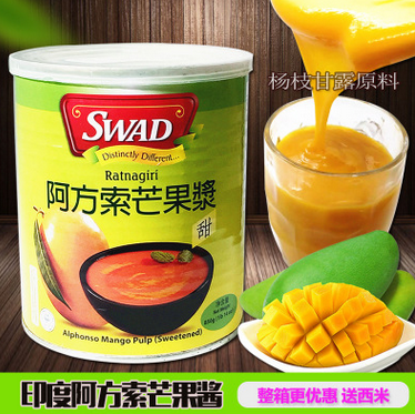 印度进口阿方索芒果酱 SWAD阿方索芒果原浆冰沙刨冰甜品原料850g