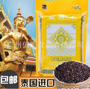 甜品原料泰国进口黑糯米 金利莲黑糯米血糯米紫米台湾饭团糯米团1