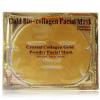 Collagen Crystal facial mask水晶胶原蛋白乳白面膜贴 补水保湿