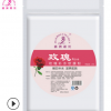 嘉洲樱花玫瑰面膜软膜粉美容院专供补水保湿批发代加工