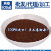 1000g小颗粒黑玫瑰籽海藻面膜 100%进口 OEM代工