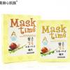香港美丽心肌肤蜗牛蚕丝面膜30ML玻尿酸补水化妆品微商爆款
