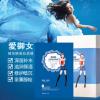 香港爱御女玻尿酸面膜10片装 美颜补水隐形蚕丝面膜批发