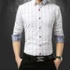 2018春季新款男式长袖衬衫韩版修身青少年休闲百搭男装男士衬衣潮