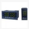 大量供应 XSD系列高精度数显智能控制仪 多通道数显控制仪