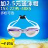 泳镜一件代发 近视泳镜批发 同款泳镜 渐变色防紫外线泳镜