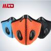 口罩加工定制骑行户外防尘防雾霾3D训练透气网印花口罩