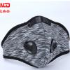 骑行网布口罩PM2.5活性炭户外运动个性口罩厂家直销