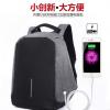 批发定制礼品LOGO多功能USB充电笔记本电脑休闲背包摄影双肩书包