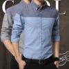 2018新款春季衬衫男青年舒适时尚男装曰常百搭修身型韩版男士衬衣