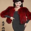 厂家直销2018新款貉子狐狸毛韩版时尚短款九分袖皮草马甲外套女装
