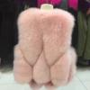 海宁皮草新款整皮狐狸毛皮草背心显瘦短款外套特价促销