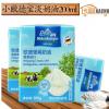 淡奶油200ml*27盒 动物性淡忌廉 烘焙原料