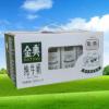 2月新日期伊利金典纯牛奶250ml*12盒 高钙营养早餐奶包邮