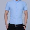 2018夏韩版男士衬衣新款免烫男装潮流修身男式短袖衬衫一件代发