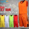 现货批发光板篮球服套装 男子训练服团购定制比赛训练球衣印号