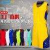 厂家直供 篮球服定制套装运动篮球衣 男子速干球衣童装队服