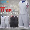 厂家批发光板球衣 定制儿童款篮球服套装男子速干透气背心运动服