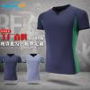 工厂直销批发 速干运动上衣 光板速干训练t恤 男子nba篮球裁判服