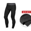 厂家供应健身运动长裤 男女塑身型紧身训练服 透气速干跑步裤批发