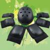 成人儿童轮滑护具套装 平衡车扭扭车护具7件套 溜冰护具 批发