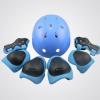儿童轮滑头盔护具 平衡车护头套装 扭扭车头盔护具厂家可加盟代理
