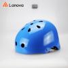 成人极限滑板轮滑头盔 溜冰旱冰滑板安全头盔 攀岩多用途通用盔