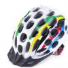 蜂窝头盔 自行车头盔 骑行头盔 一体成型安全帽 可贴牌 厂家直销