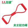包邮8字乳胶拉力绳 家庭健身弹力绳 拉力器 力量训练阻力带扩胸器