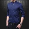2018春夏男士长袖衬衫韩版潮流修身薄款纯色青年百搭帅气免烫寸衫