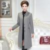毛呢大衣女秋冬中老年新款韩版中长款羊毛呢外套修身长袖呢子