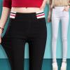 春夏新款韩版打底裤外穿铅笔小脚高腰高弹修身休闲长裤女装