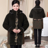 中老年女装冬装新品外套200斤加肥加大老年人女棉服中长款大码批