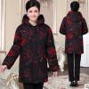 中老年女装冬装新品外套特体加肥加大老年人女棉服中长款加厚外套