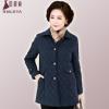 韩国妈妈装棉衣外套中老年妈妈装女装大码加厚棉服中长款棉袄