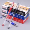 欧标中性笔批发黑色学生考试商务签字笔蓝色0.5mm子弹头红色水笔