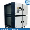 工业油烟净化器 工业油雾处理器 冷镦机 热处理 定型机热能回收