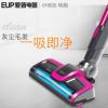 EUP爱普 无线吸尘器VH806 床沙发除螨地刷包邮批发