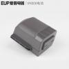 EUP爱普厂家直供无线吸尘器 VH806原装锂电池采购批发