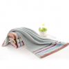 成人吸水毛巾浴巾 厂家直销超细纤维浴巾 条纹定制logo礼品浴巾