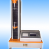 电脑测控抗张试验机 DCP-KZ300