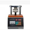 杭州轻工纸板抗压试验仪 YQ-ZB-3000